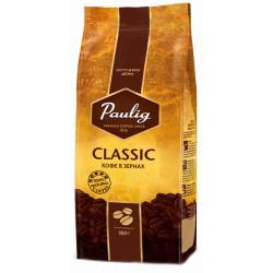 Кофе Paulig Classic зерн. 250гр