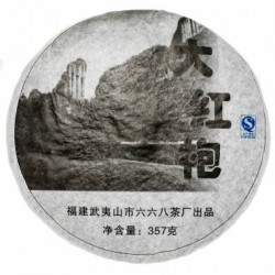 Да Хун Пао (шен) 357гр.