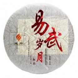 Шанхай Блин (шу) пуэр, 357 г