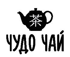 Чудо Чай